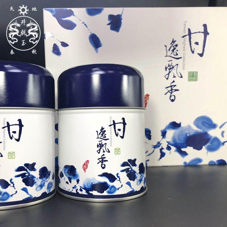 厂家直供甘逸飘香福寿山茶 台湾原产地进口乌龙茶叶清香型礼盒装