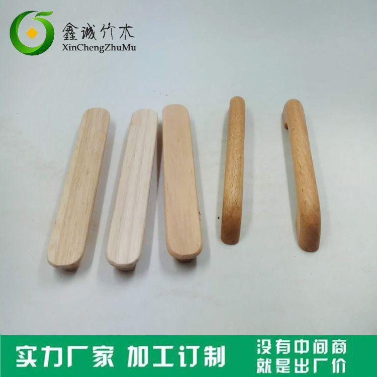 厂家直销木制工艺品工艺木质配件拉手定制家具配件雕刻木质拉手