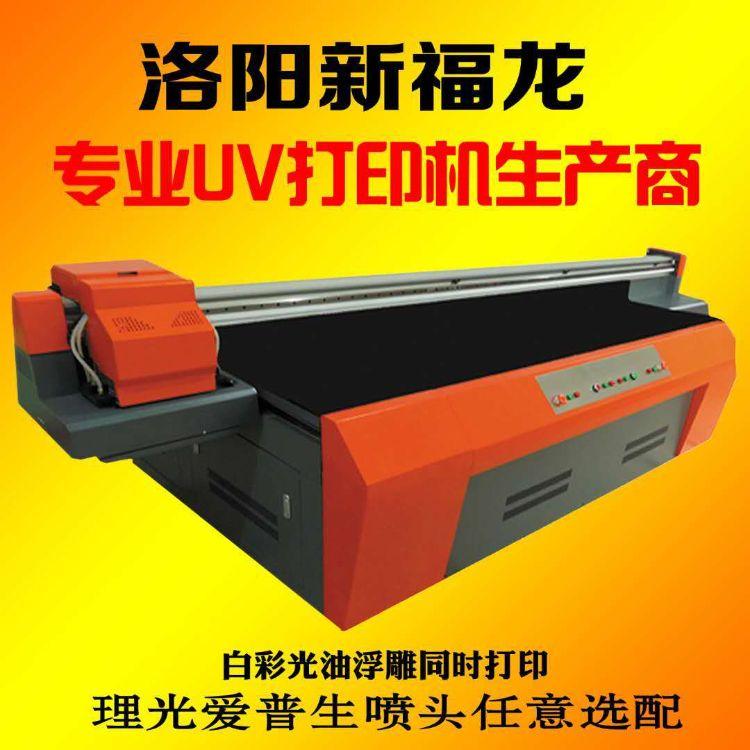 洛阳皮革打印机 厂家直销 玻璃uv打印机 亚克力打印机