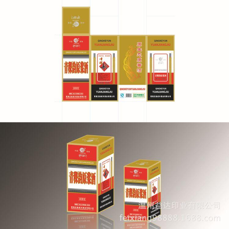 厂家定做高档酒盒 纸质红酒盒 烫金纸质礼品盒 特殊工艺高