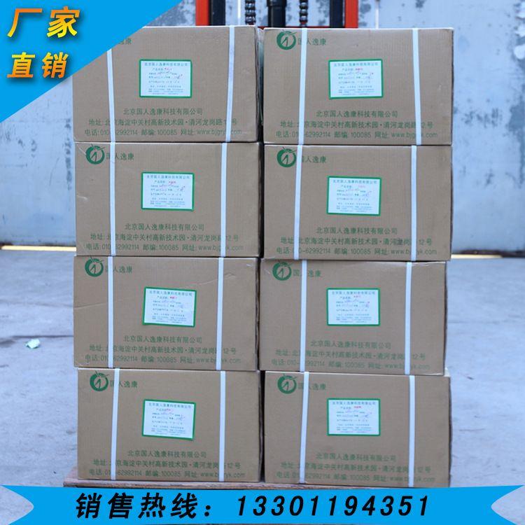 卡波姆 910 凝胶剂 增稠剂 混悬剂 助悬剂 悬浮剂 乳剂 助悬剂