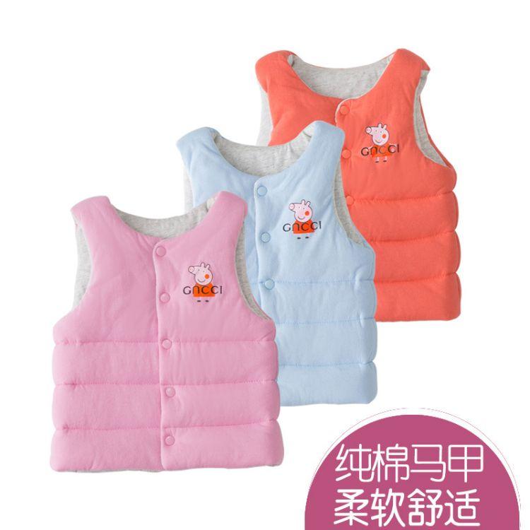 反季儿童马甲男女童宝宝针织棉马甲中小童马甲背心