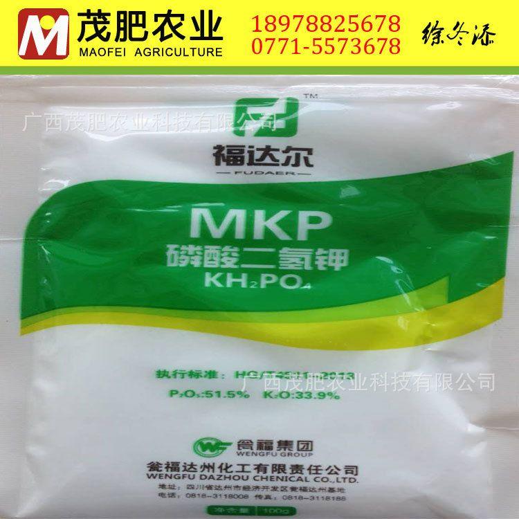 农用磷酸二氢钾 通用肥 钾肥 叶面肥 灌根 花肥 高磷高钾二氢钾