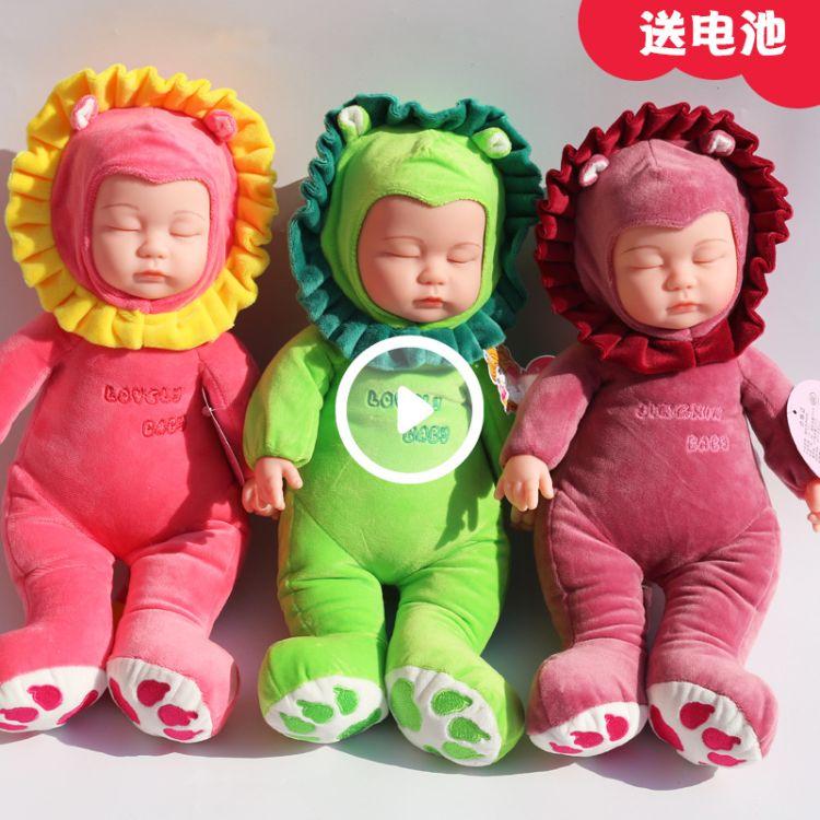 仿真娃娃玩具婴儿毛绒音乐娃娃软胶安抚陪睡洋娃娃会唱歌睡眠娃娃