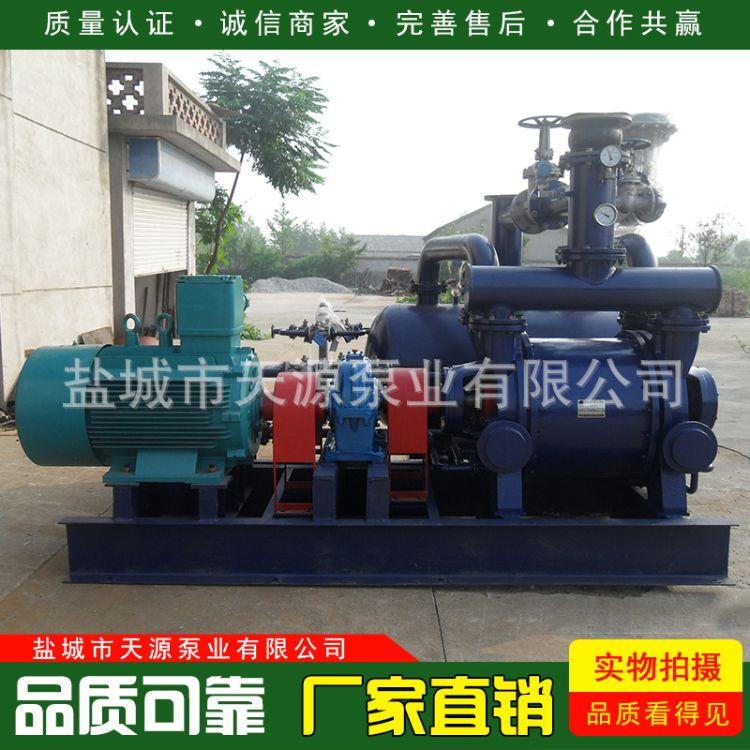 厂家供应2BE系列水环真空泵低压系列液环压缩机可定制