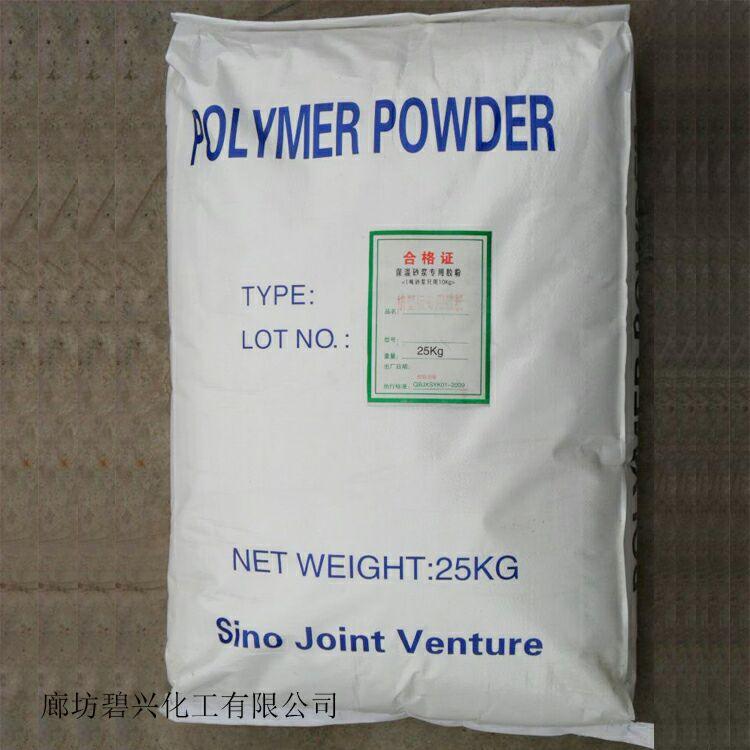 厂家供应木质纤维 批发 常年白色木质纤维 分散性好木质纤维