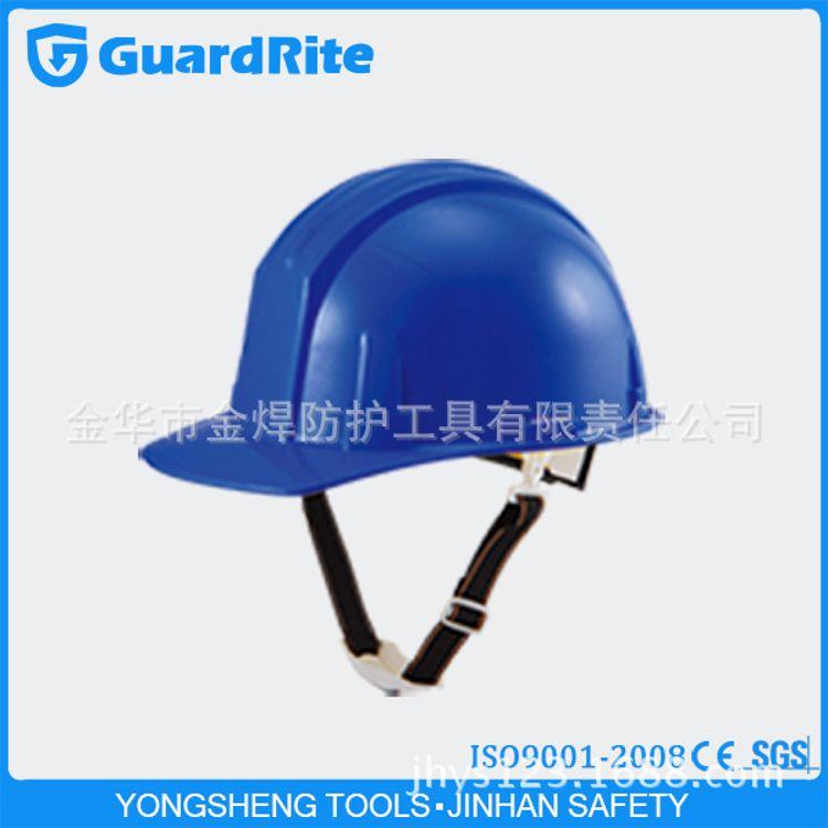 供应III型安全帽,CEANSI认证安全帽,ABS安全帽――【永盛】