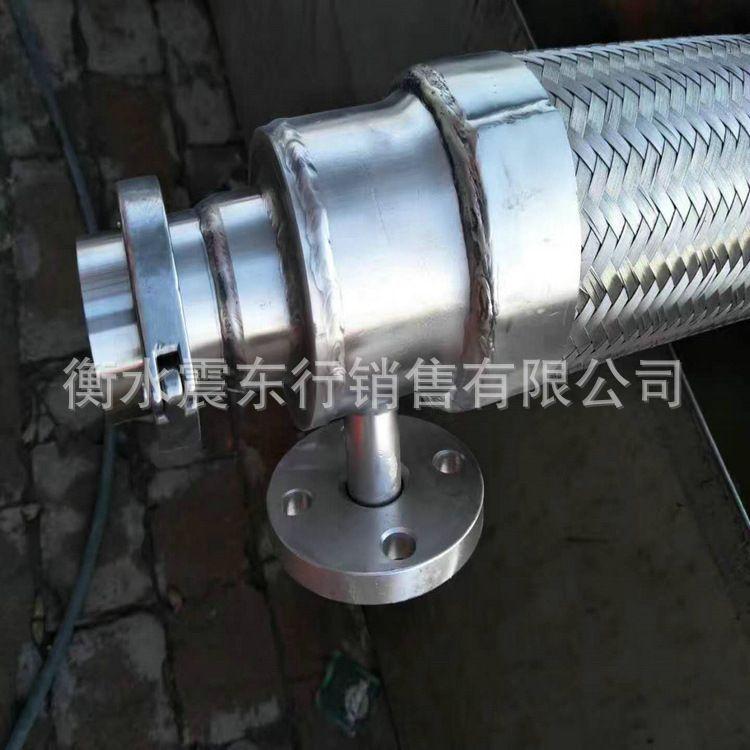金属软管 专业定制化工厂专用金属软管 船用金属软管 波纹管
