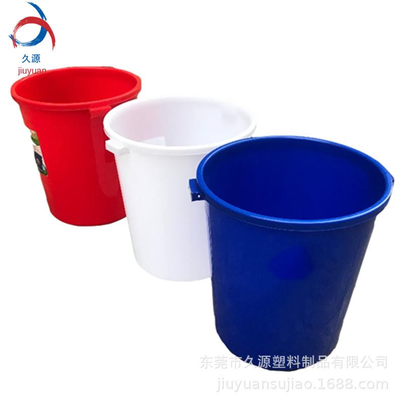 直销塑料发酵桶 100升塑料大白桶多颜色塑料圆桶塑胶桶