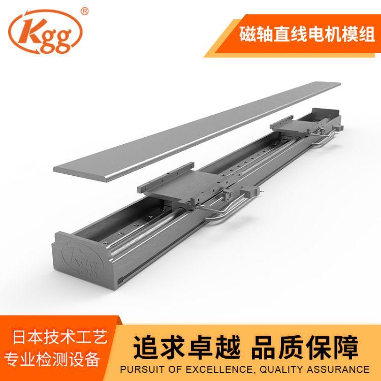 厦门KGG厂家直营 皮带直线模组MC100-ME马达直连安装型