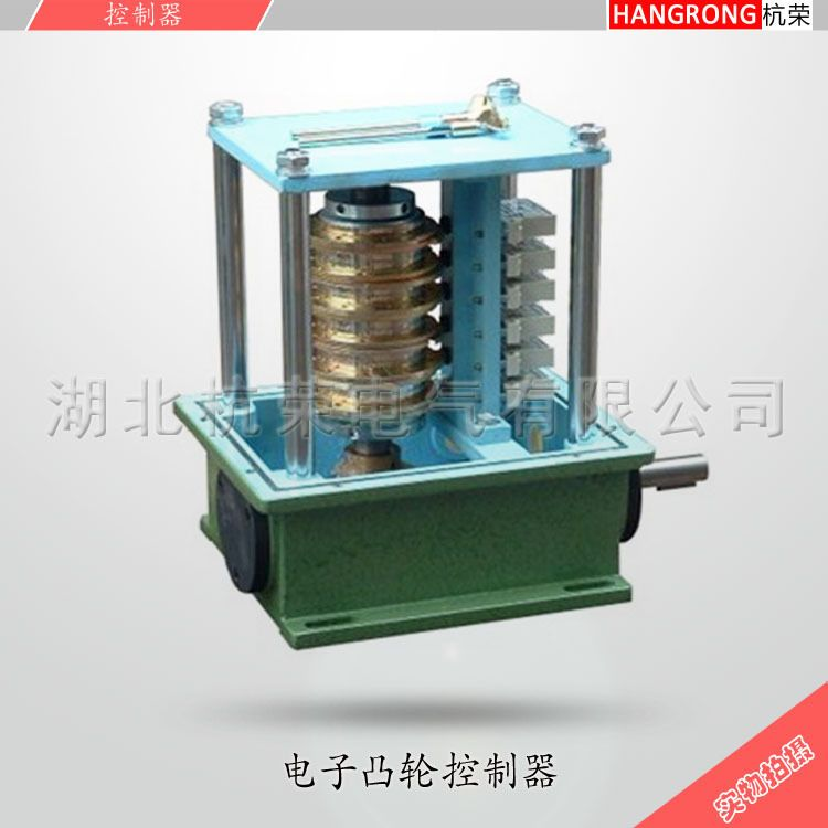 开关OTDH4-A2W电子凸轮控制器