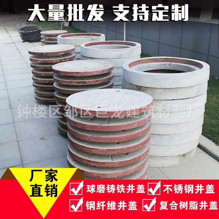 常州生产电力检查混凝土钢纤维井盖 水泥污水圆形井盖 雨水井盖