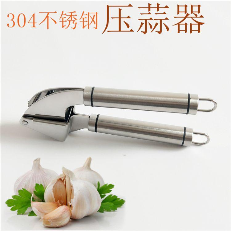 厂家直销304不锈钢压蒜器 压蒜蓉姜蓉器 捣蒜器 蒜泥器 厨房工具