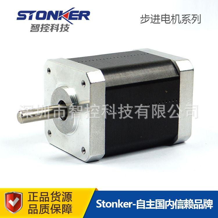 stonker步进马达 42BH2A58-234混合式两相步进马达 42步进马达