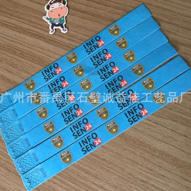 大量生产杜邦纸手腕带 定制logo一次性门票手环 低价直销质量保证