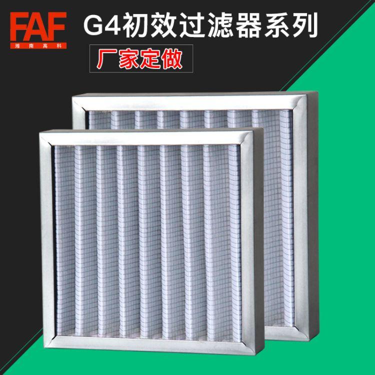 初效过滤器 空调G4棉滤网 新风初效过滤网 无纺布中效袋式过滤器