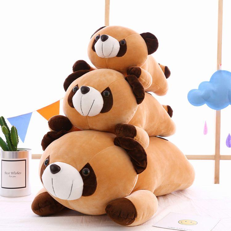 新款厂家直营羽绒棉新小浣熊公仔毛绒玩具趴趴熊玩偶生日节日礼品