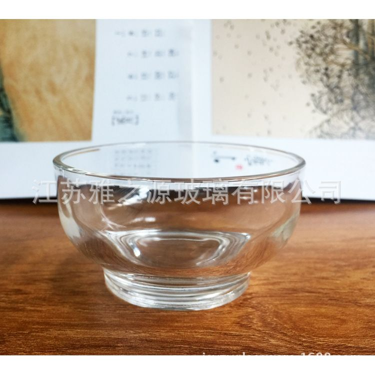 库存玻璃小茶碗 玻璃小茶杯 子耐热玻璃小茶碗 品茗杯功夫茶具杯