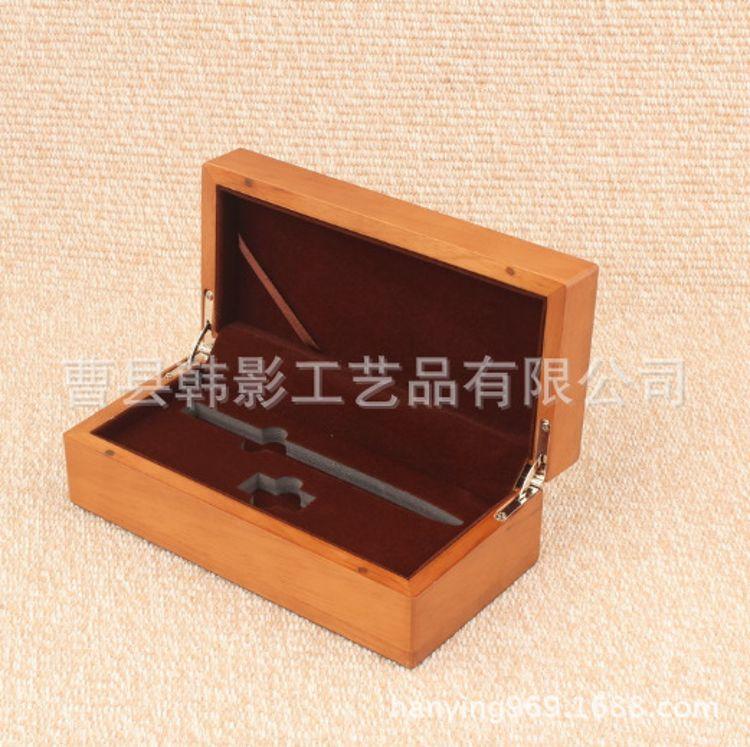 定做剪刀木盒 木质美发剪刀木制盒子 包装盒 剪刀盒 高档剪刀盒