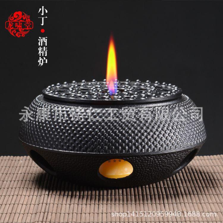 铁壶 铸铁茶壶 保温茶炉 酒精炉 仿日本铁壶 源头厂家