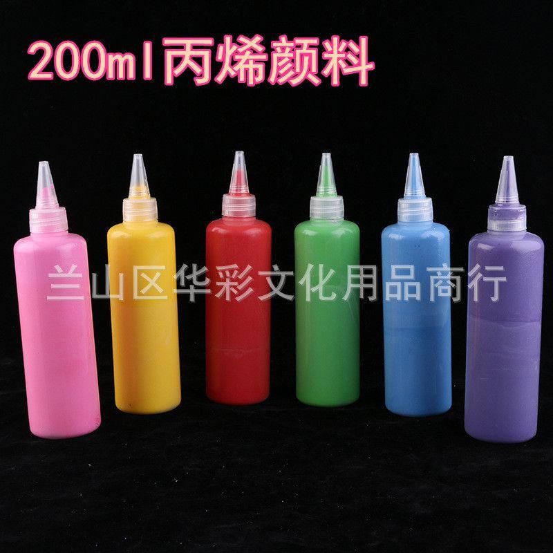 儿童diy涂鸦画颜料200ml 丙烯颜料  500ml丙烯颜料儿童用高光颜料