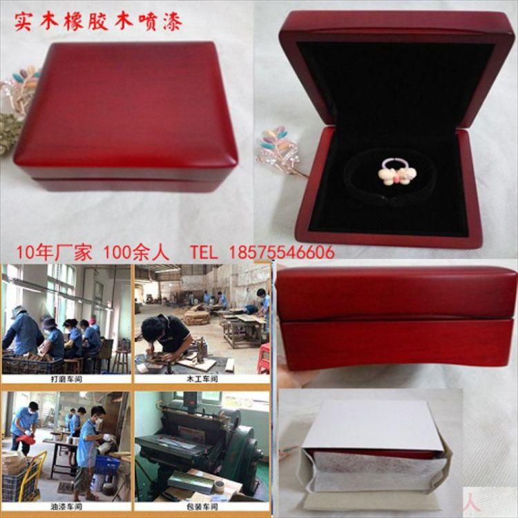 首饰木盒图片大小木盒子图片戒指项链木盒礼品盒图片耳钉盒图片