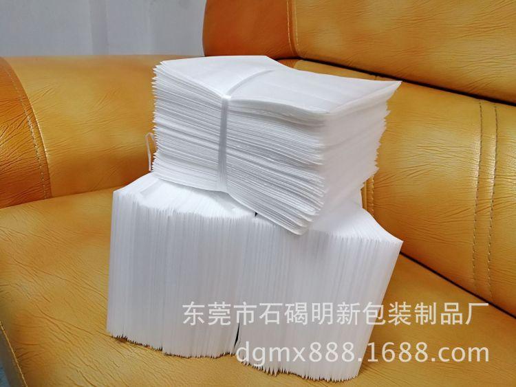 东莞珍珠棉袋-珍珠棉袋直销-珍珠棉袋价格优惠-epe珍珠棉覆膜袋