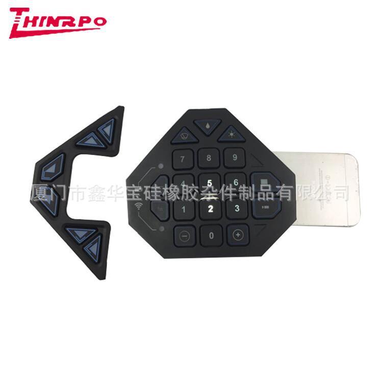 厂家定制 P+R手机按键 定制滴胶镭雕汽车遥控器多色丝印硅胶按键