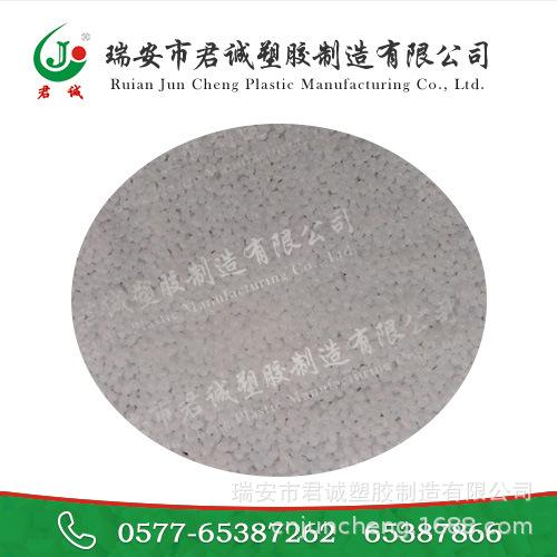 厂家直供PA 树脂 增强加纤PA66加纤尼龙塑料 PA6树脂尼龙高粘切片