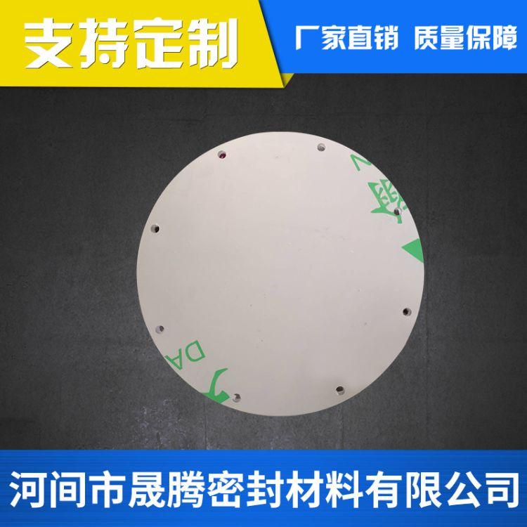 晟腾耐高温有机玻璃板 耐高压透明有机玻璃板 支持定制