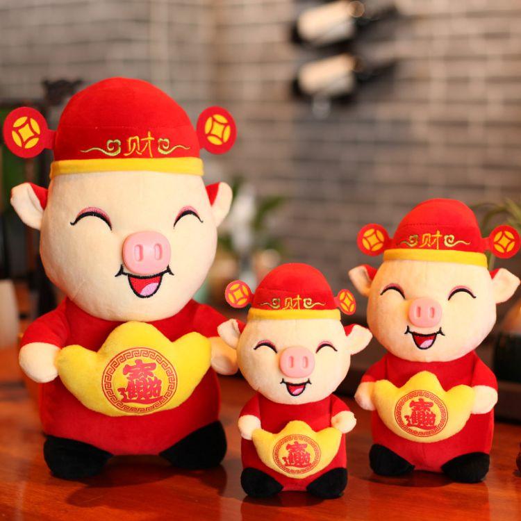 新款元宝金财猪公仔毛绒玩具 红色新年吉祥物过年年会小礼品批发