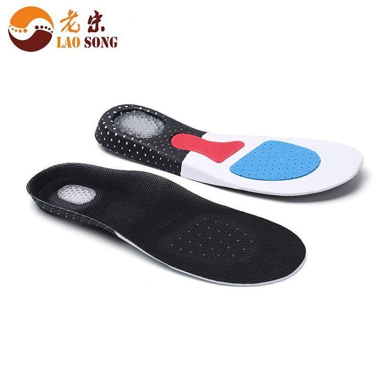 【老宋】厂家直销 透气减震军训鞋垫男女吸汗运动鞋垫EVA鞋垫