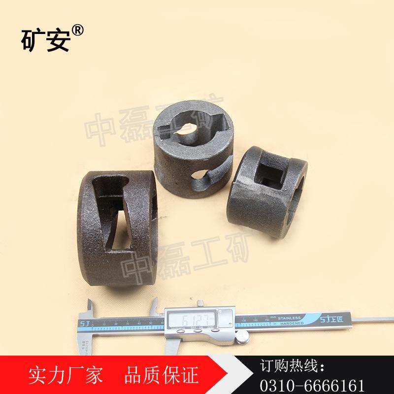 矿安生产  闭锁环 矿车锁大号 矿用闭锁  闭锁 可定制