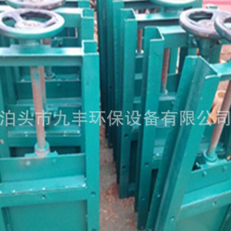生产 手动方形插板阀圆形插板阀异型插板阀双层插板阀
