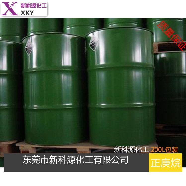 现货供应 韩国SK原装进口正庚烷 国产工业级正庚烷 可分小包装