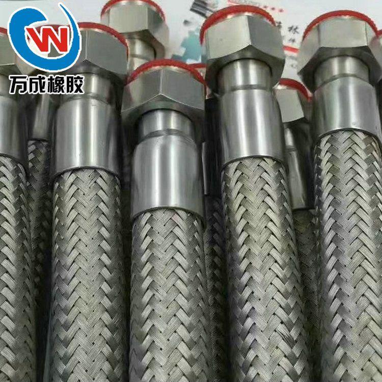 煤气不锈钢软管 输油金属软管耐高 低温金属编织软管