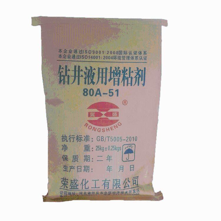 出厂石油助剂钻井用增粘剂80A-51