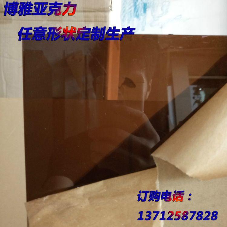 厂家可定制亚克力茶色蓝色弧形热弯防尘罩机器罩货柜有机玻璃加工