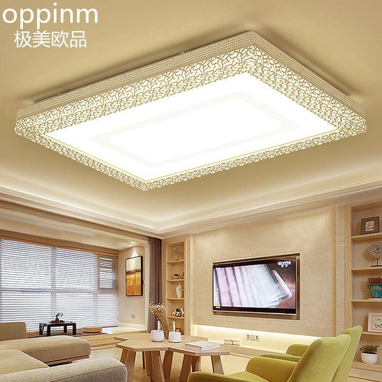 大气长方形客厅灯 现代简约LED吸顶灯卧室铁艺吸顶灯个性家用照明