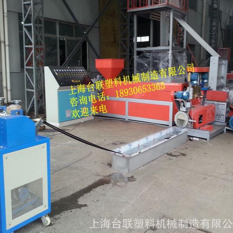 专业生产供应塑料造粒机 薄膜造粒机 ABS造粒机(厂家直销)