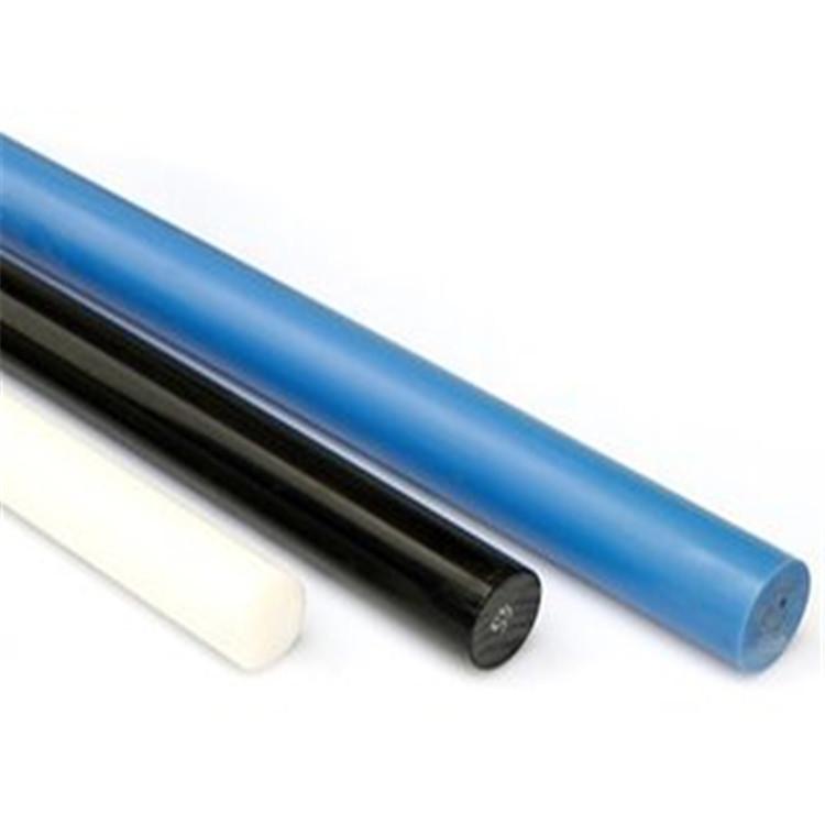 厂家直供尼龙棒  蓝色白色黑色尼龙棒 耐磨尼龙棒