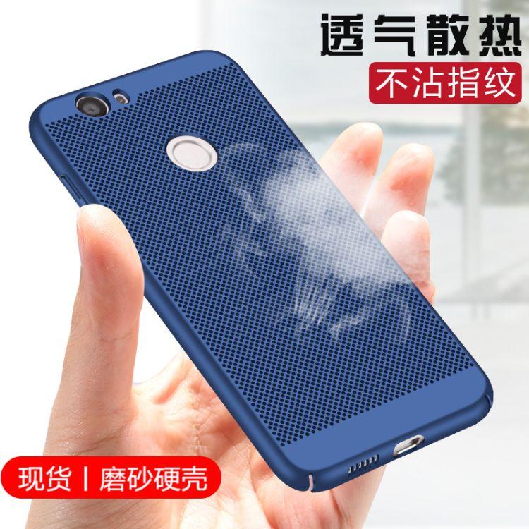 华为荣耀 6X手机壳Mate9 Lite散热硬壳 V9透气磨砂 8Pro防摔Nova