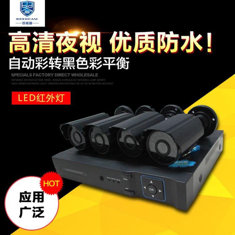 1000TVL模拟摄像机套装高清监控套装 4路安防监控设备系统