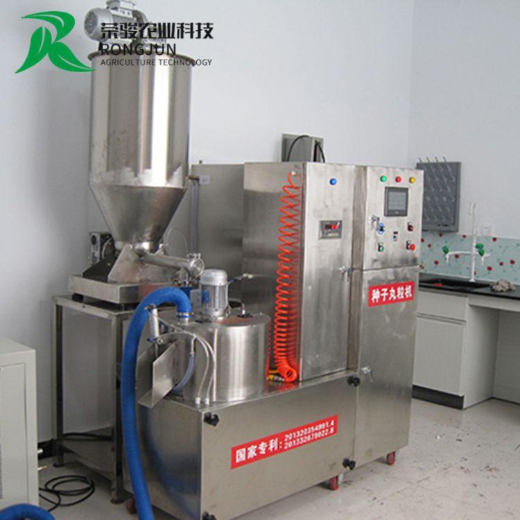 多功能中药小丸制丸机 专业生产种子丸粒机 小型种子制丸机