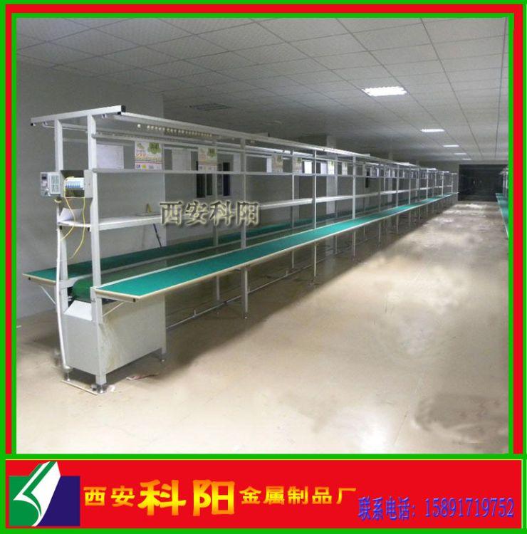 西安工作台生产厂家供应电子厂流水线工作台 生产线操作台 防静电工作台