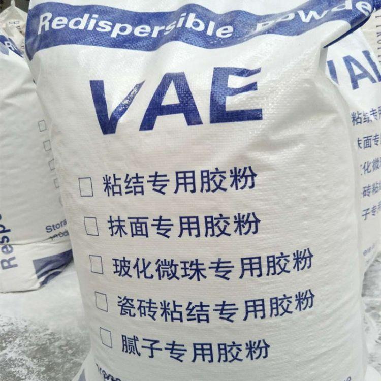 厂家直销可再分散乳胶粉 墙衣胶粉 建筑冷水速溶砂浆水泥添加剂
