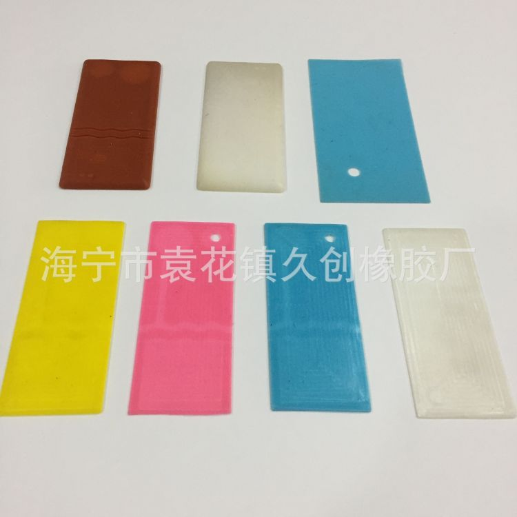 【久创橡胶】定制橡胶硅胶密封片 硅胶密封制品 硅胶医疗制品