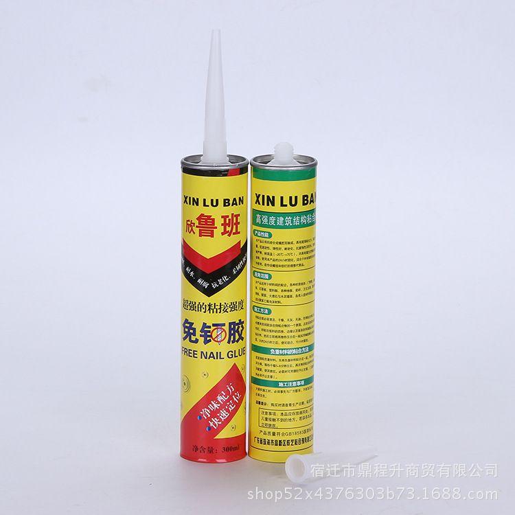 中性硅酮密封胶 欣鲁班免钉胶  超强粘接 建筑结构粘合胶