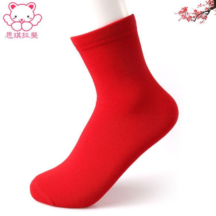 思琪拉斐儿童袜子 本命年大红袜子 棉红色袜子男女童大红色中筒袜