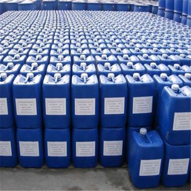 厂家直供 环保型工业杀菌剂回用水膜过滤水纯水杀菌灭藻剂